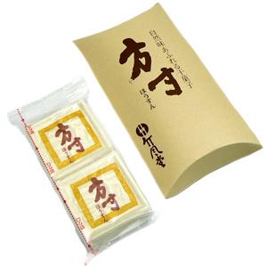 [長野]≪竹風堂≫方寸 4枚入