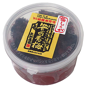 [大分]≪矢野農園≫豊の香梅 梅しょうが