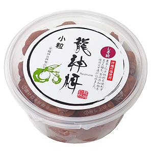[和歌山]≪龍神自然食品センター≫龍神梅 小粒梅干パック
