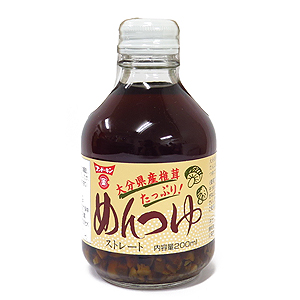 [大分]≪フンドーキン≫大分県産椎茸たっぷり!めんつゆ