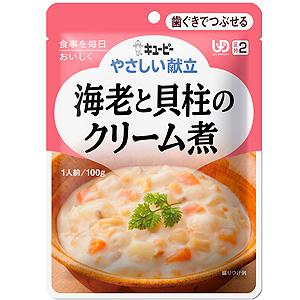 ≪キューピー≫海老と貝柱のクリーム煮