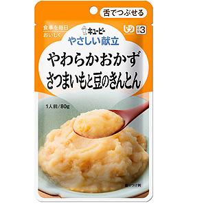 ≪キューピー≫やわらかおかず(さつまいもと豆のきんとん)