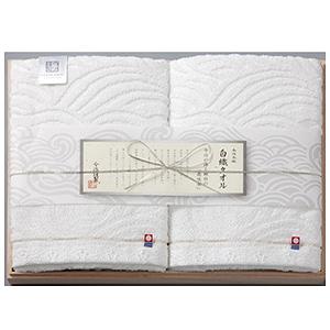 ≪今治謹製≫白織タオル(バスタオル2枚)