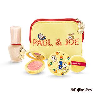 ≪ポール & ジョー≫メイクアップ コレクション 2020(限定品)