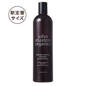 ≪ジョンマスターオーガニック≫L&Rシャンプー 473ml (ラベンダーローズマリー)