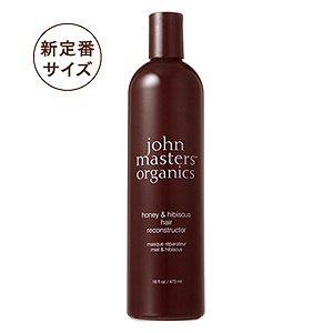 ≪ジョンマスターオーガニック≫H&Hヘアリコンストラクター 473ml (ハニー&ハイビスカス)