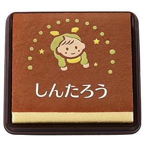 ≪文明堂東京≫出産内祝カステラ 特1号・男の子(名入れ1名様)