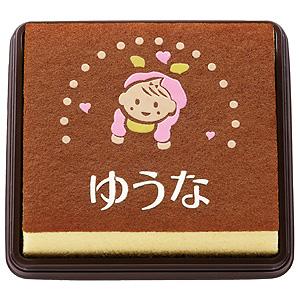 ≪文明堂東京≫出産内祝カステラ 特1号・女の子(名入れ1名様)