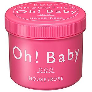 ≪ハウス オブ ローゼ≫Oh! Baby ボディスムーザー N (店舗お渡し)