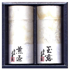 ≪芳翠園≫銘茶(OPG-50)