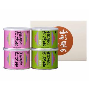 ≪山形屋海苔店≫海苔詰合せ(4缶入) SYA-200