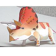 <東急百貨店>【すぐできる紙恐竜1】トリケラトプス画像