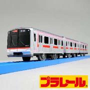 <東急百貨店>オリジナルプラレール 東急電鉄5050系 4000番台