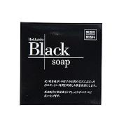 <東急百貨店>北海道黒石けん/100g画像