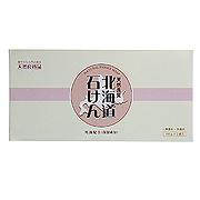 <東急百貨店>北海道石けん/100g×2画像