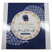 <東急百貨店>≪プチフロマージュ≫ベイクドチーズケーキ ☆(冷蔵)画像
