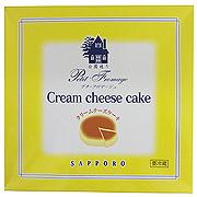 <東急百貨店>≪プチフロマージュ≫クリームチーズケーキ ☆(冷蔵)画像