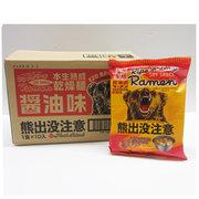<東急百貨店>≪熊出没注意≫乾燥ラーメン(醤油味)画像