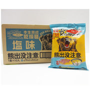 <東急百貨店>≪熊出没注意≫乾燥ラーメン(塩味)画像