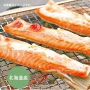 <東急百貨店>【おとりよせ市場】銀聖鮭の塩ハラス画像