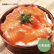 <東急百貨店>【おとりよせ市場】銀聖鮭づけ丼画像