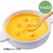 <東急百貨店>【おとりよせ市場】北海道かぼちゃスープ画像