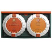 <東急百貨店>≪ルピシア≫紅茶の贈り物2缶セット(アフタヌーンティー&白桃)画像