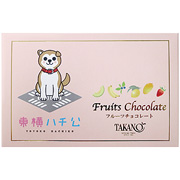 <東急百貨店>フルーツチョコレート 東横ハチ公BOX