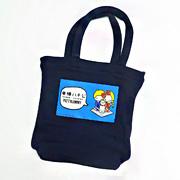 <東急百貨店>スウェットトートバッグB(紺)画像