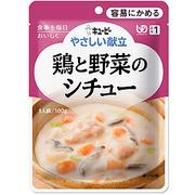 <東急百貨店>≪キューピー≫鶏と野菜のシチュー画像