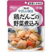 <東急百貨店>≪キューピー≫鶏だんごの野菜煮込み画像