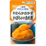 <東急百貨店>≪キューピー≫やわらかおかず(かぼちゃの含め煮)画像