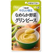 <東急百貨店>≪キューピー≫なめらか野菜(グリンピース)画像