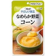 <東急百貨店>≪キューピー≫なめらか野菜(コーン)画像