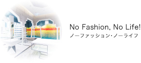 No Fashion No Life!