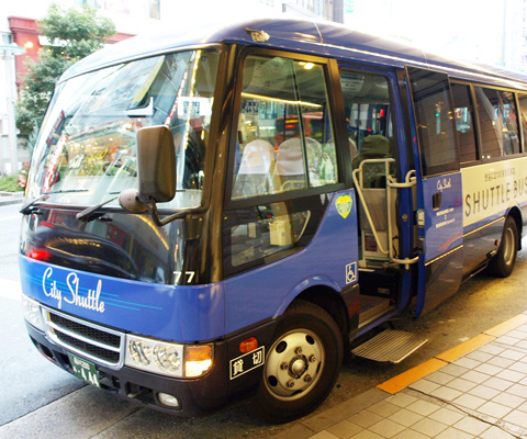 東急 バス 運行 状況