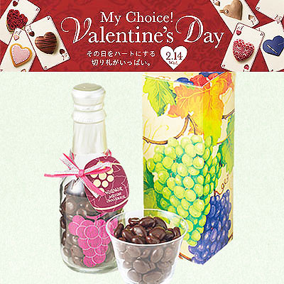 My Choice! Valentine's Day 2.14|東急フードショーおすすめ☆チョコレート