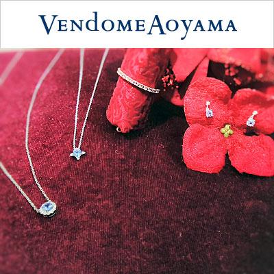 d4ab2ddc6f 〈VENDOME AOYAMA〉[写真左から] タンザナイトネックレス(ダイヤモンド付・Pt、40cm)⋯68,040円 タンザナイトネックレス(ダイヤモンド付・K18・WG、40cm)⋯43,200  ...