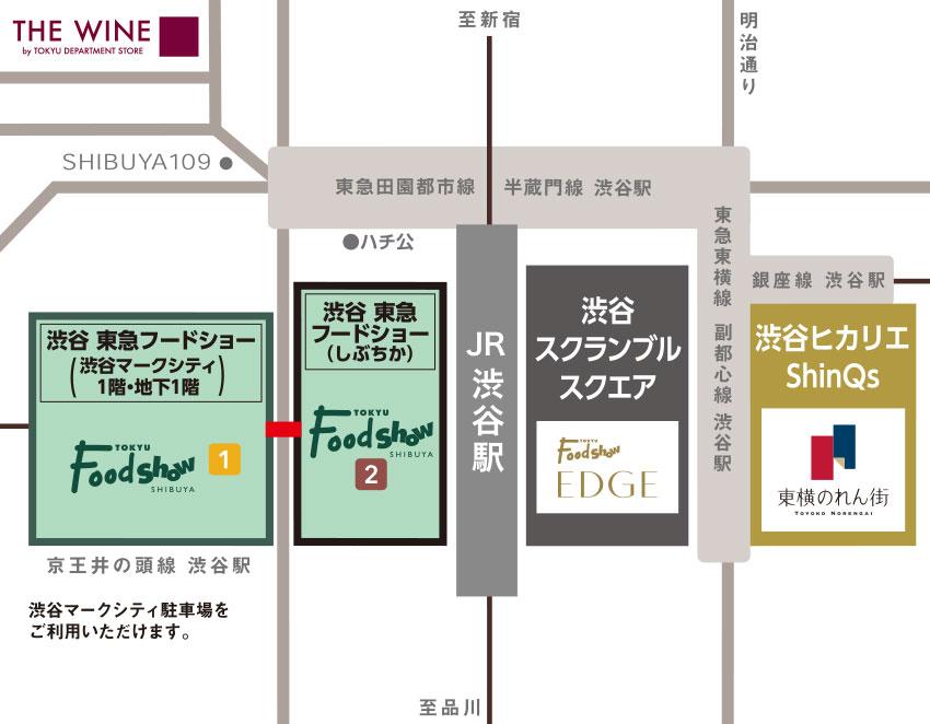 渋谷 スクランブル スクエア 行き方