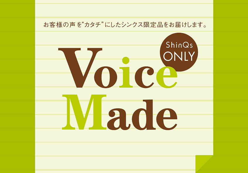 Voice Made