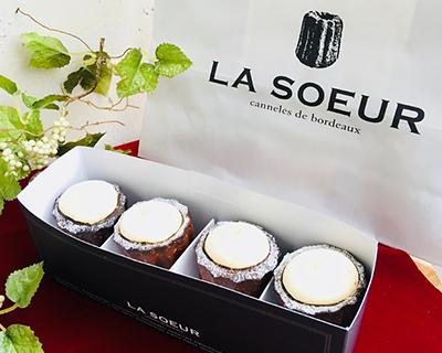 ボルドーの伝統菓子、カヌレの専門店〈ラ・スール〉期間限定出店
