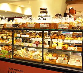 Boulangerielaterre main